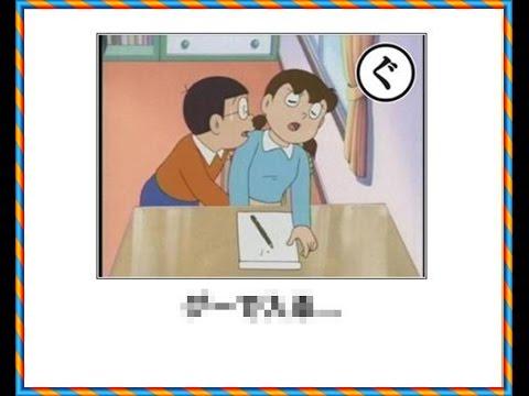 笑ってはいけない ブラック過ぎるドラえもんのボケて!【おもしろ】厳選! Doraemon