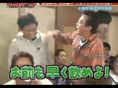 【恐い物知らず】浜田を殴るさまぁ〜ず三村