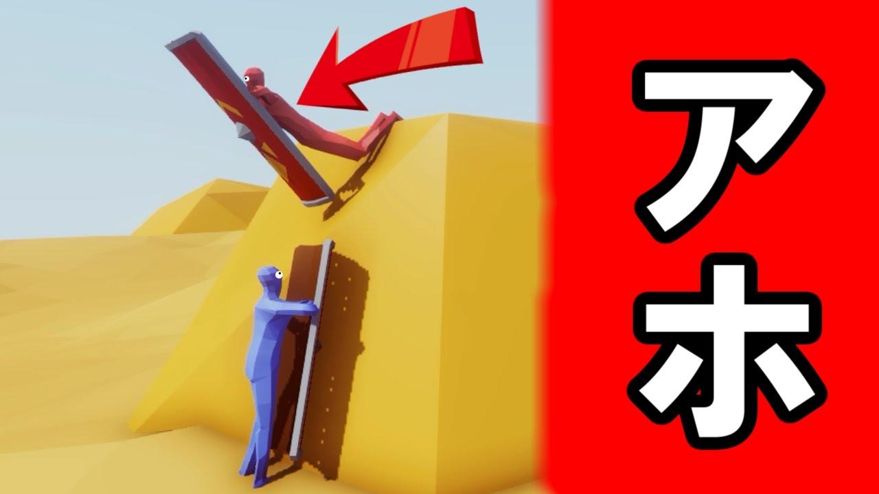 アホ過ぎる戦い!!!Totally Accurate Battle Simulator – 実況プレイ