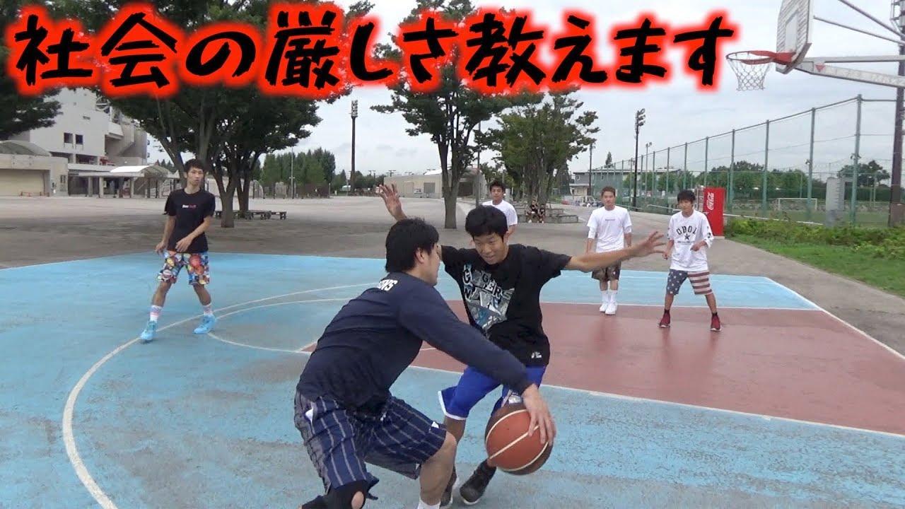【バスケ】子供 vs 大人【3on3】