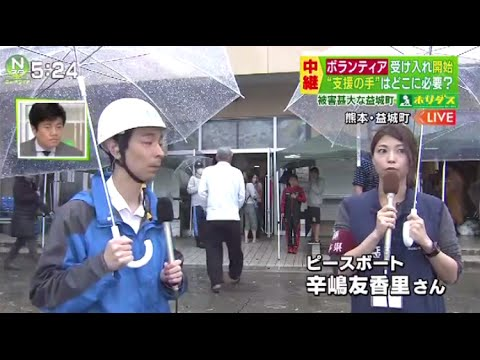 放送事故 マスコミの迷惑取材に被災者が激怒する映像【熊本地震】