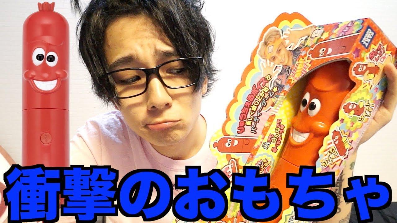 【爆笑】タカラトミーがまたキチガイおもちゃを発売したぞwww