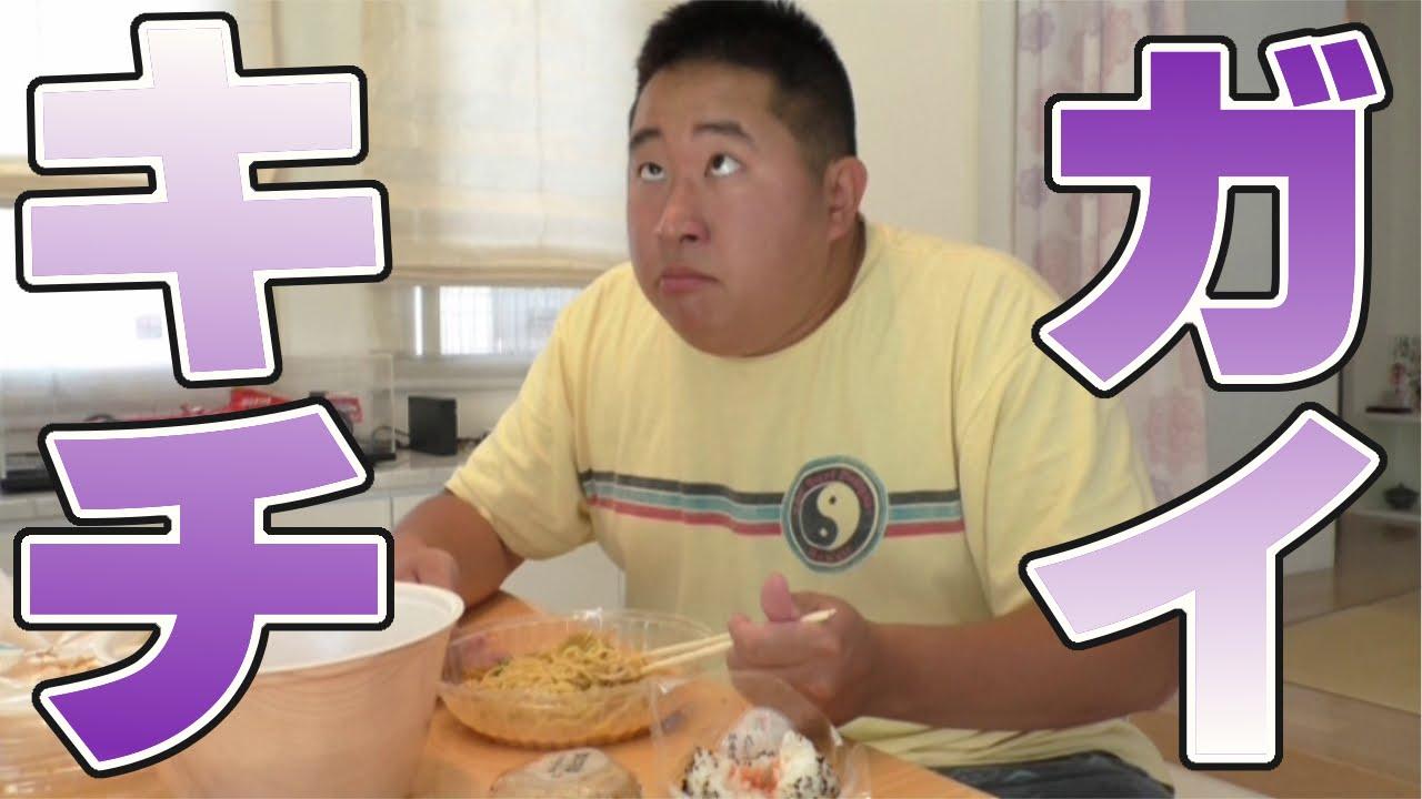 【キチガイ】わかる人には分かるモノマネ【閲覧注意】笑いながらご飯を食べるデブ