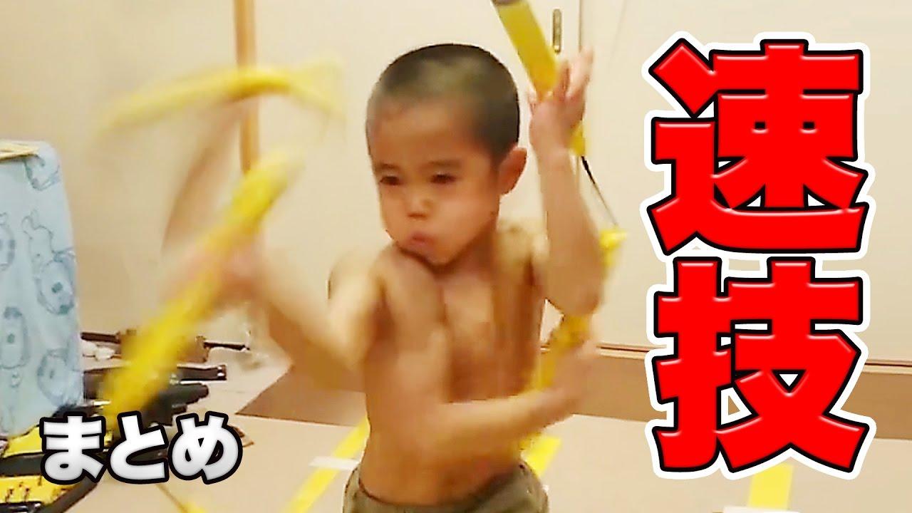 まるでブルース・リー!?子供によるすごい格闘技まとめ!【Video Pizza】