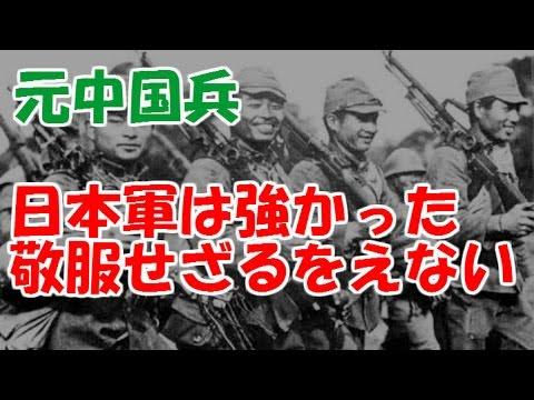 """抗日ドラマを見た""""実戦経験者""""が『真っ赤な嘘だ』と激しく発狂。日本兵はこんなに弱くなかった"""