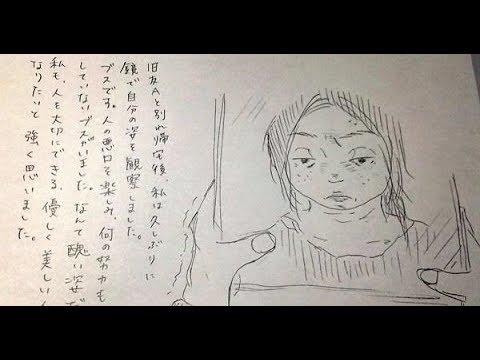 【Twitter漫画】感動!「ブスが美人に憧れた話」が素敵すぎる…