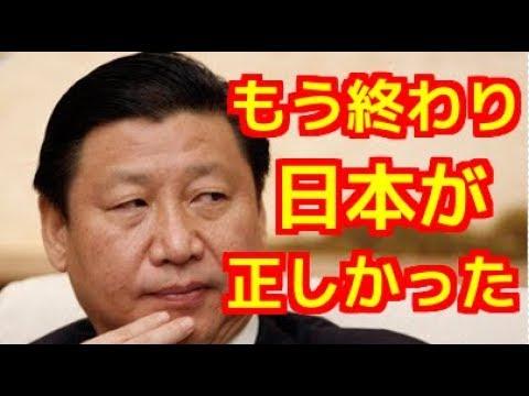 海外の反応 衝撃!!遂に中国が韓国を的にするw過激で露骨過ぎる嫌韓活動に絶句!在中韓国人の危険過ぎる実話