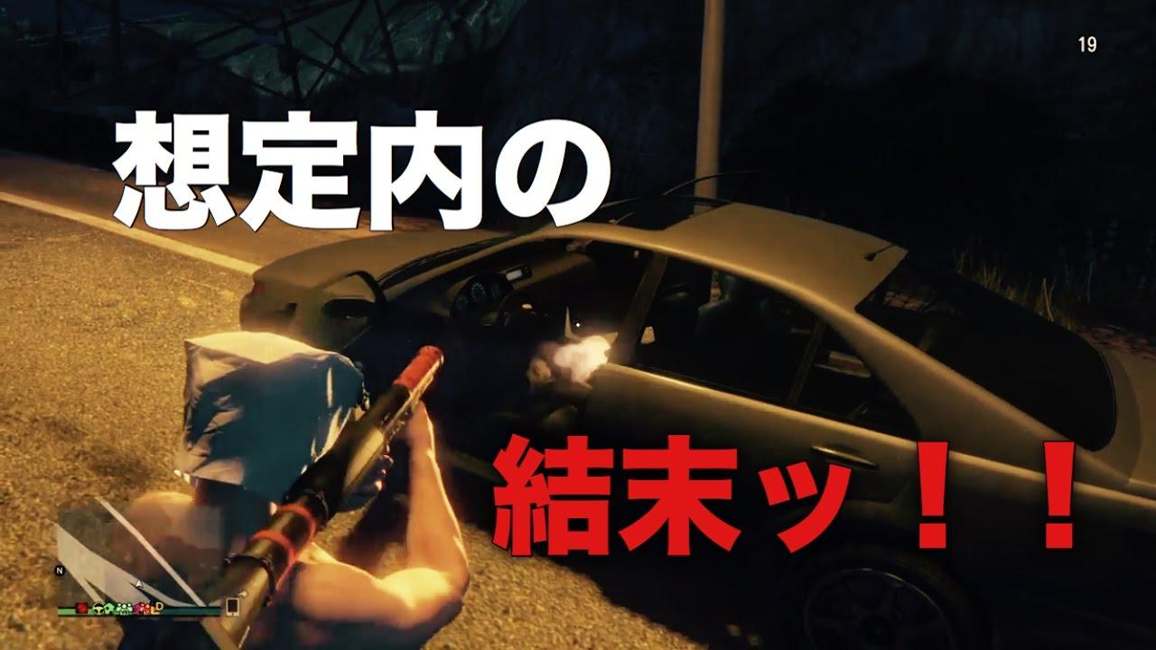 【発想の敗北】ロケランと車に乗れるか検証してみたYO!【GTA5オンライン】