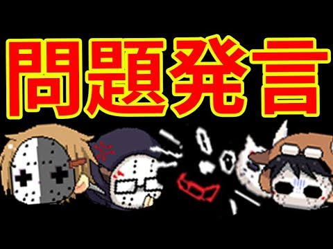 『レトキヨ牛ガッチ』の大問題すぎるお蔵入りシーン集
