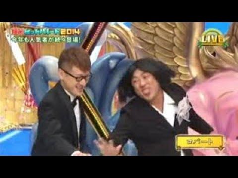 ロバート コント「披露宴」オモロすぎ!ww爆笑動画ww秋山、馬場、山本