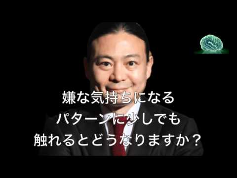 【7つの質問】嫌な気持ちを生むプロセスについて 苫米地英人✖️武田鉄矢