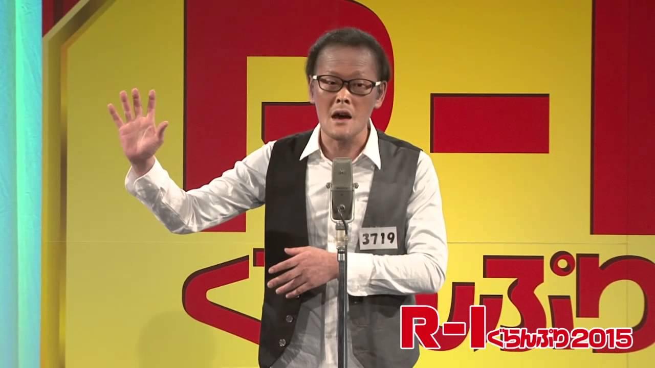 アインシュタイン稲田 R-1ぐらんぷり2015 3回戦