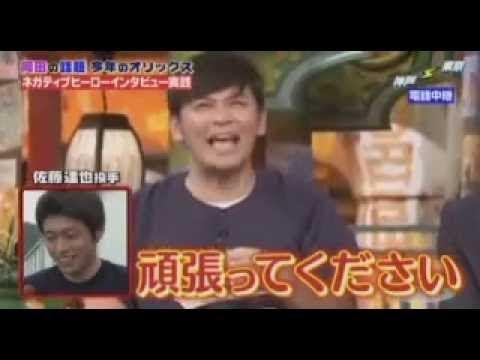 タカトシ ますだおかだ岡田伝授!ネガティブヒーローインタビューに磨きはかかったのか!?