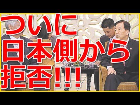 【韓国最新ニュース速報】安倍政権の拒否に韓国が屈辱を味わう。