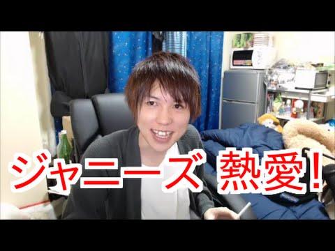 HeySayJUMPの伊野尾慧がセクシー女優と熱愛だけどまだジャニヲタやってんの?