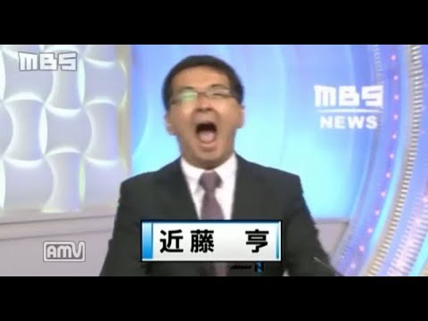 面白い放送事故集【2】
