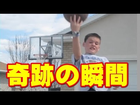 【バカッコイイ】偶然起こってしまったバスケシュートのミラクル映像まとめ 奇跡の瞬間を捉えた神業映像  Epic Basketball Trick Shots Compilation