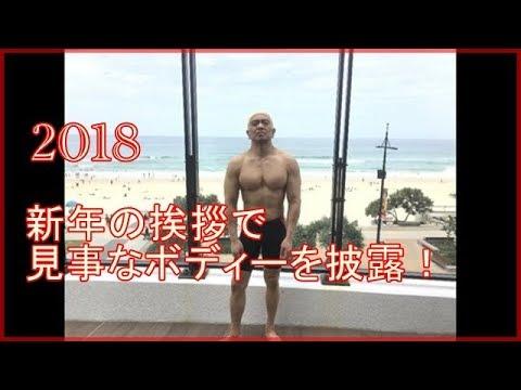 松本人志の新年挨拶でネット炎上した理由とは