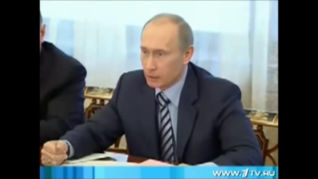 【おそロシア】プーチン首相激おこまとめ【戦慄】