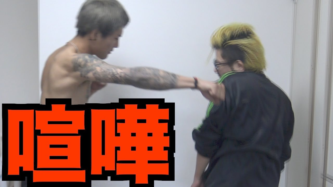 冗談のつもりで刺青ヤンキーに肩パンしたら喧嘩に発展してしまった。
