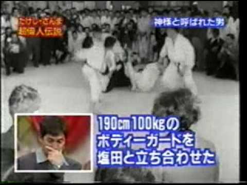 格闘技の神様 神業