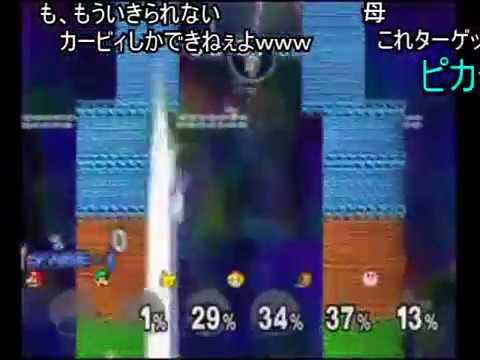 【コメ付き】大乱闘スマッシュブラザーズDX / 足場崩壊乱闘