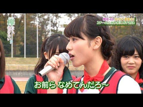 【欅坂46】守屋茜にただただ癒される動画 【あかねん 軍曹】