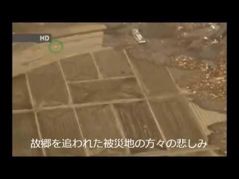 311津波映像に白い何かが異様な速度で動いているのを見ましたが……