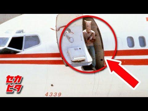 史上最悪!恐怖の飛行機アクシデント14選