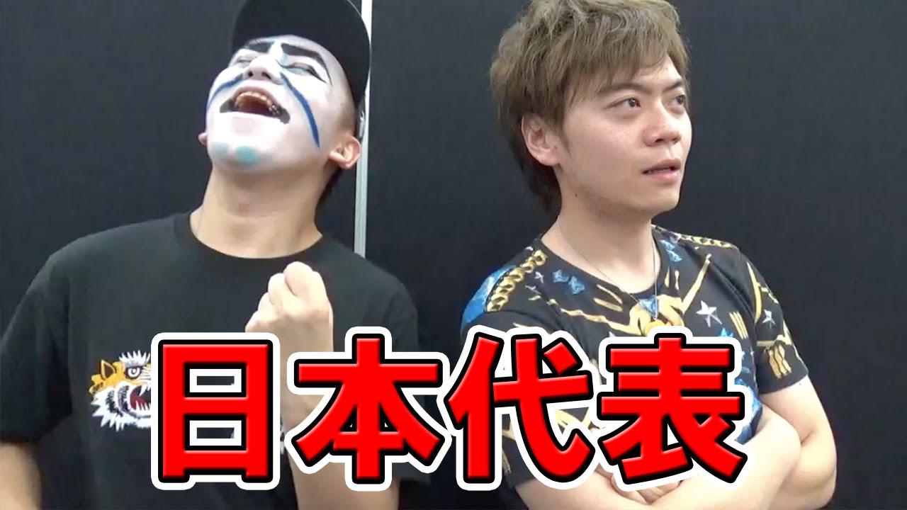 【特技】カブキンの中国語を披露します (Ryuuu TV)