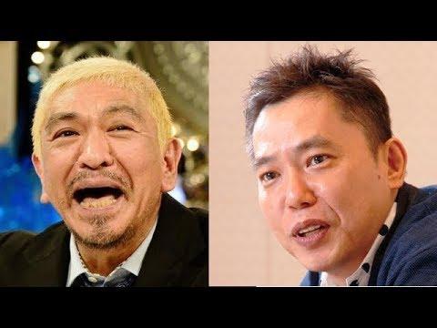 太田光、「おはよう、たけしで すみません。」での松本人志に関する発言&ビートたけし欠席騒動に言及。
