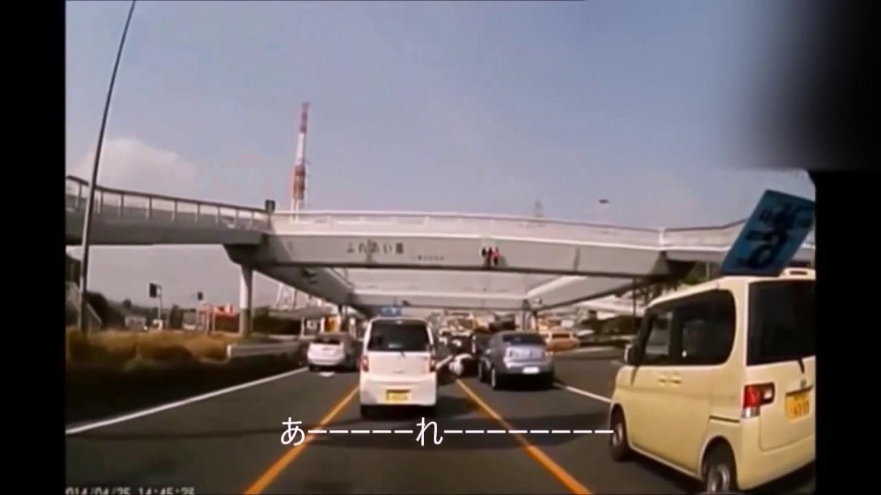 「スカッとジャパン」DQN・暴走族・旧車會に罰が下る瞬間1