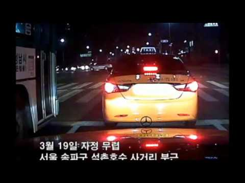 【韓国ドラレコ】 ありえない事故が普通に起きる 4