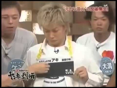 ヤンキー列伝【特選傑作集】バットボーイズ佐田、水玉れっぷう隊アキ、