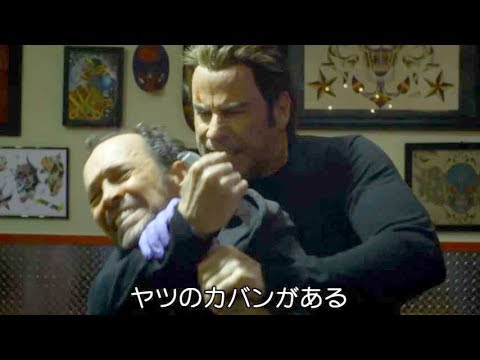 死闘の連続、スタントなしのトラボルタ/映画『リベンジ・リスト』本編映像