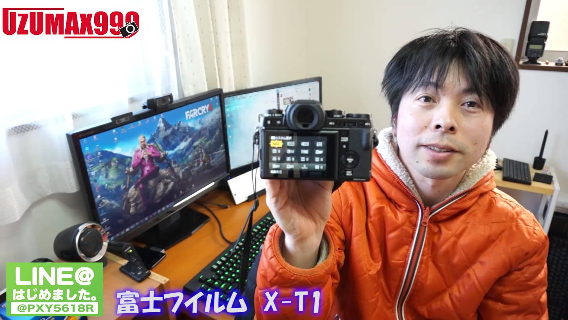 【カメラ紹介】 富士フイルムX T1を借りたので紹介します