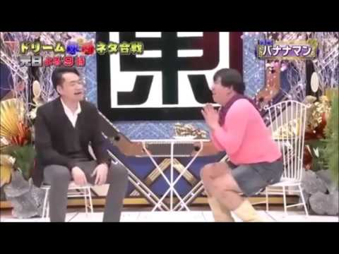 【日村のおもしろキャラ全開!】バナナマンの爆笑おもしろコント!