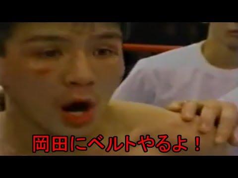 【珍事!】日本ボクシング史に残る面白ハプニング ベスト5