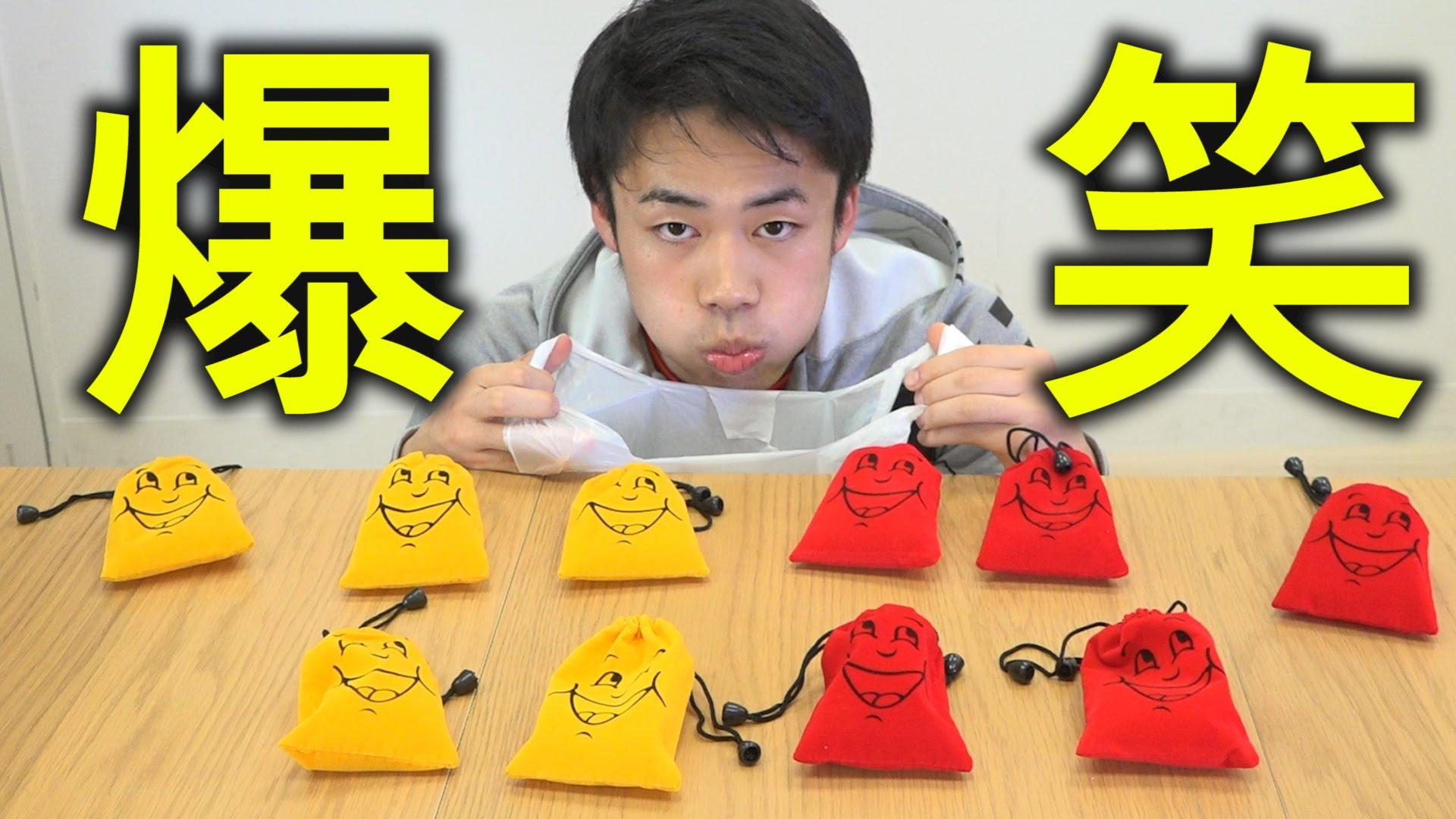 【爆笑】 つられ笑いのプロたちで吹いたら負け!!