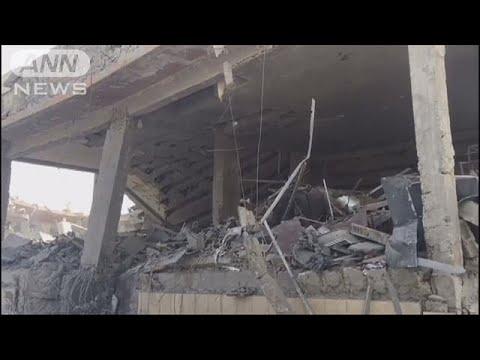 空爆現場の様子を公開 米シリア双方が見解を主張(18/04/15)