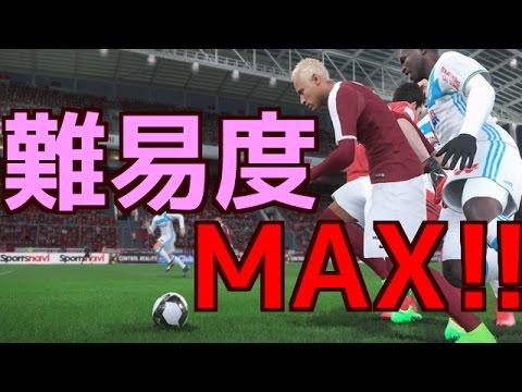 【テクニック修行】難易度MAX!!ルーレットで華麗にキーパーをかわせ!! ウイイレ2017/PES2017