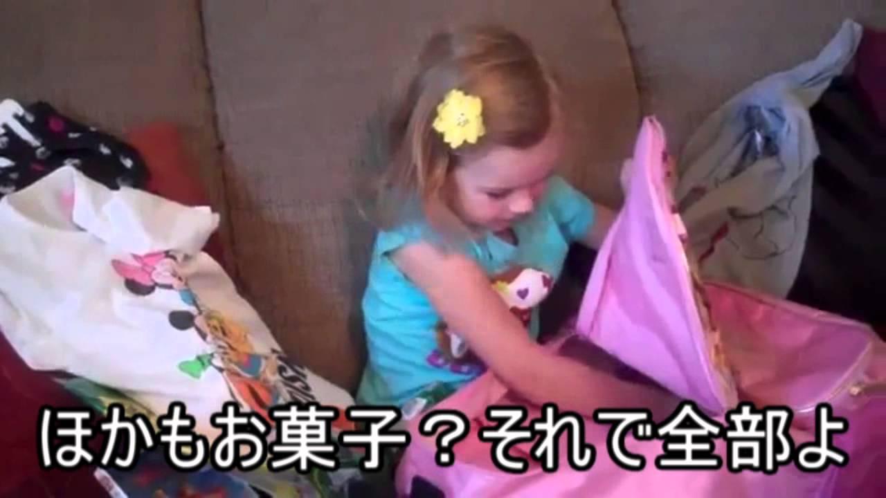 【感動】娘の誕生日にサプライズしかけた結果www
