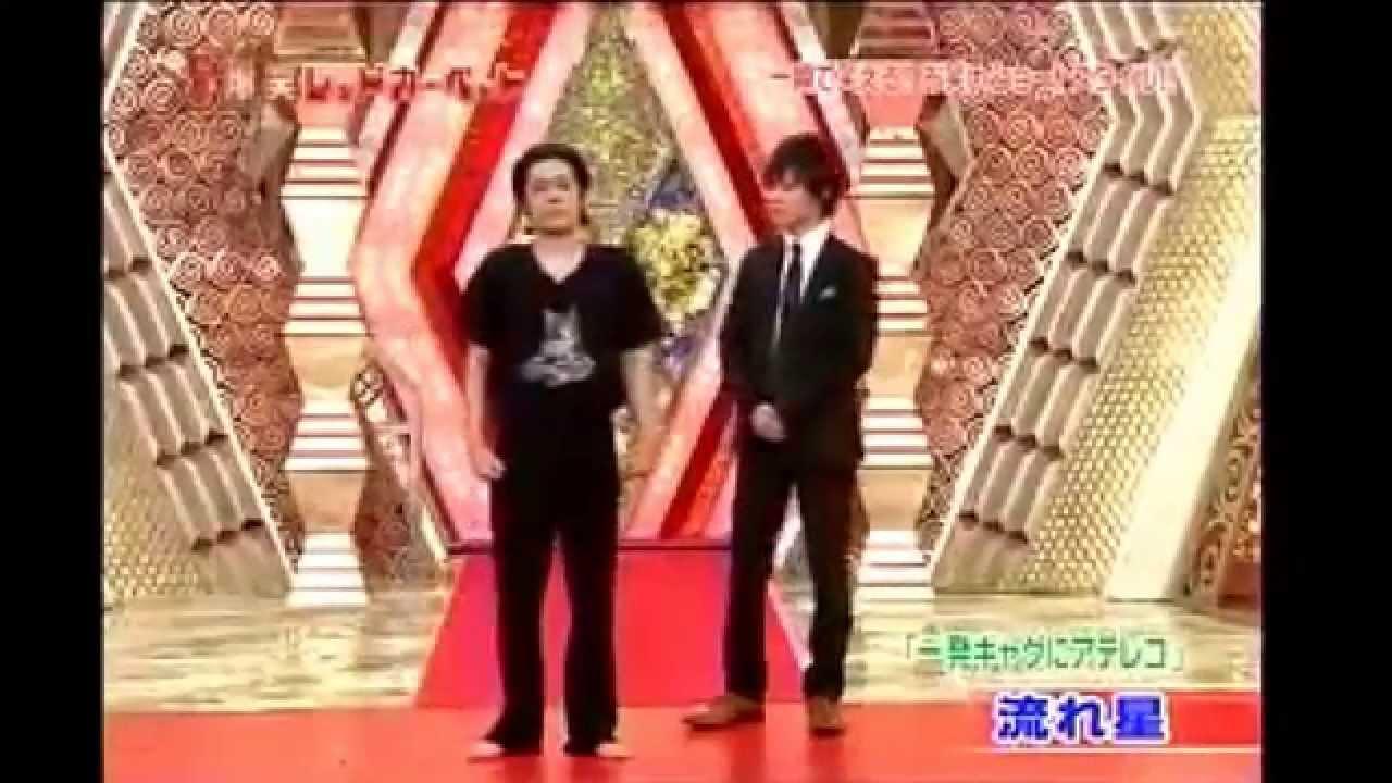【流れ星】ちゅうえいの一発ギャグ集!爆笑ギャグ満載!