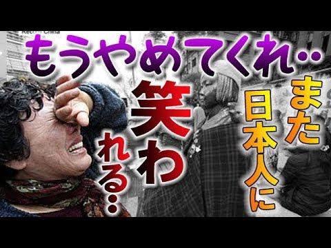 """【韓国崩壊2017年10月8日】「もうやめてくれ・・」また日本人に笑われるじゃないか!韓国人の""""お人形遊び""""がさらに進化?!"""
