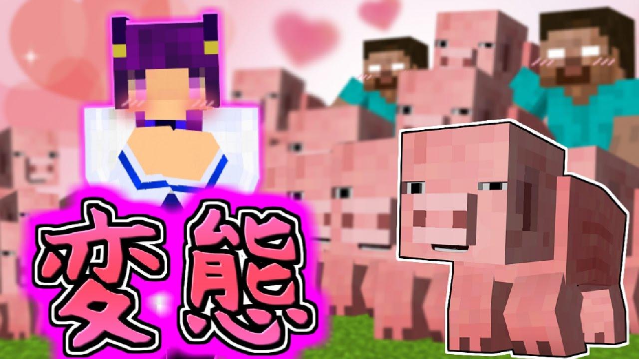 """【Minecraft】まさかのマイクラ都市伝説…!?うp主vs幻の最強ボス""""ヘロブライン""""!!【ゆっくり実況】【マインクラフトmod紹介】"""