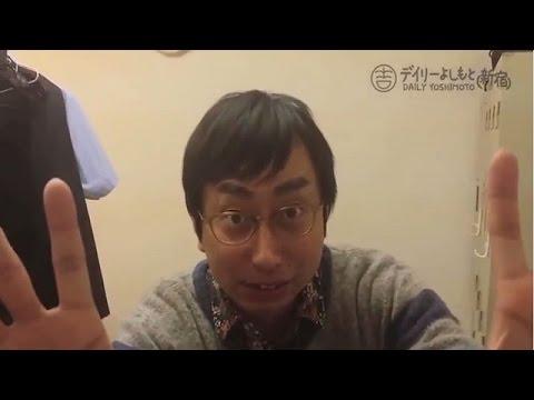 おいでやす小田 懐かしのバスケモノマネ