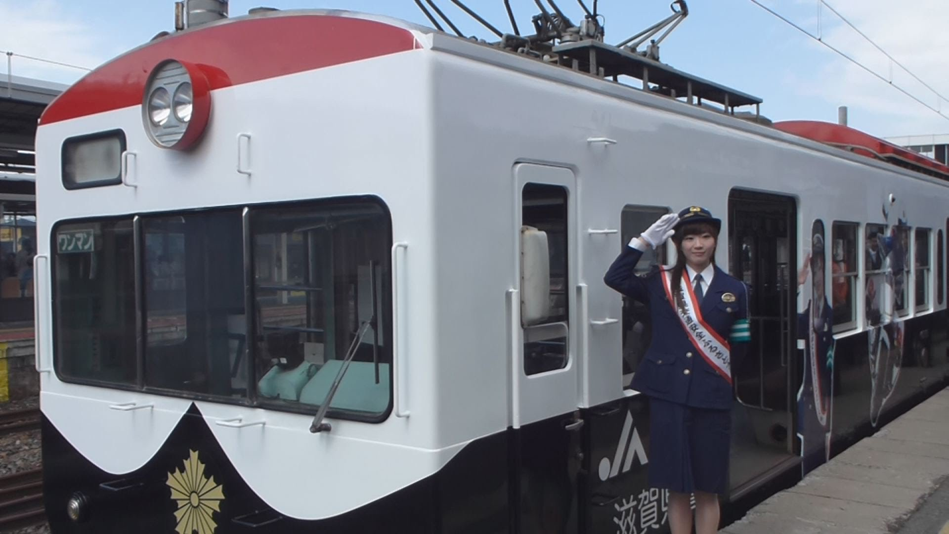 「パトカー電車」が出発 滋賀、交通安全運動で