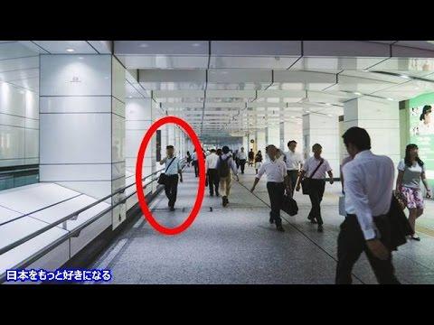 【海外の反応】世界がびっくり!「日本は噂以上に恐ろしい国だった・・」2週間、日本を旅行した外国人の写真アルバムが話題【日本をもっと好きになる】