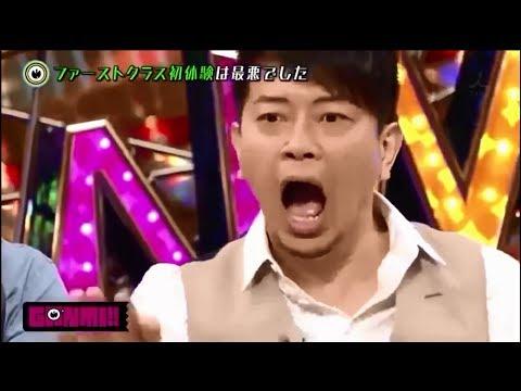 【ガンミ】宮迫が遭遇したとんでもないファーストクラス体験談に驚愕!