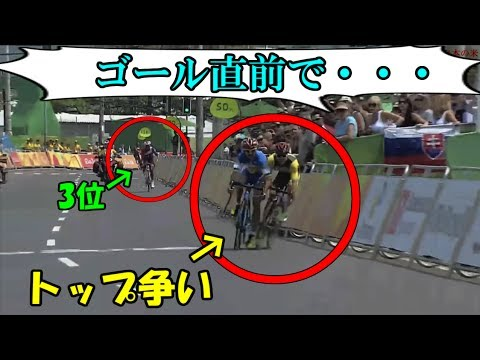 【自転車】レースでの衝撃展開!! まさかの転倒【痛い】